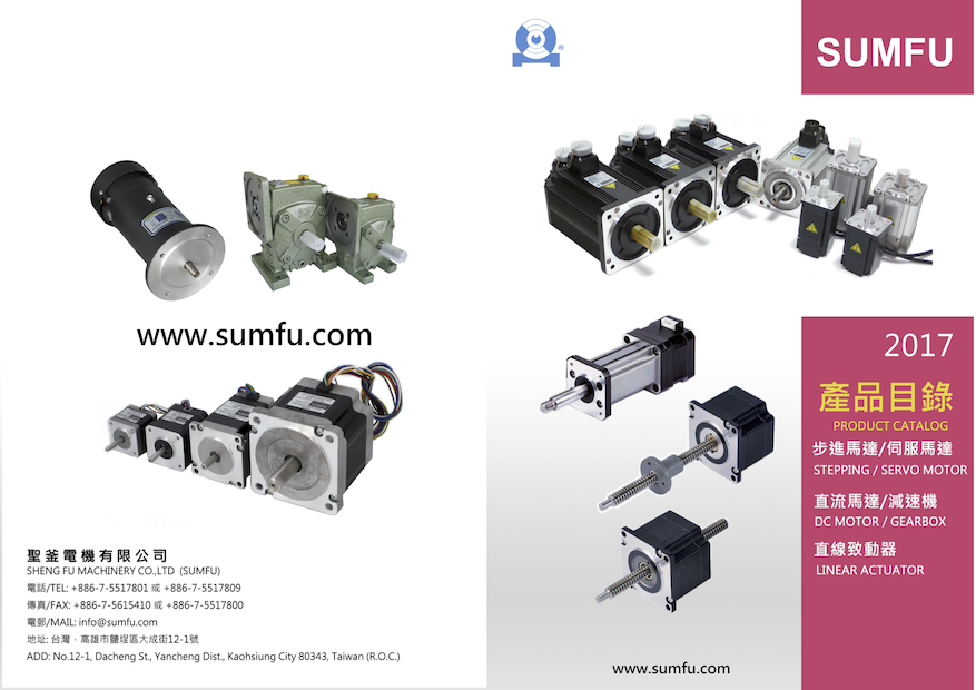 http://www.sumfu.com/download/2017_CATALOGUE.pdf