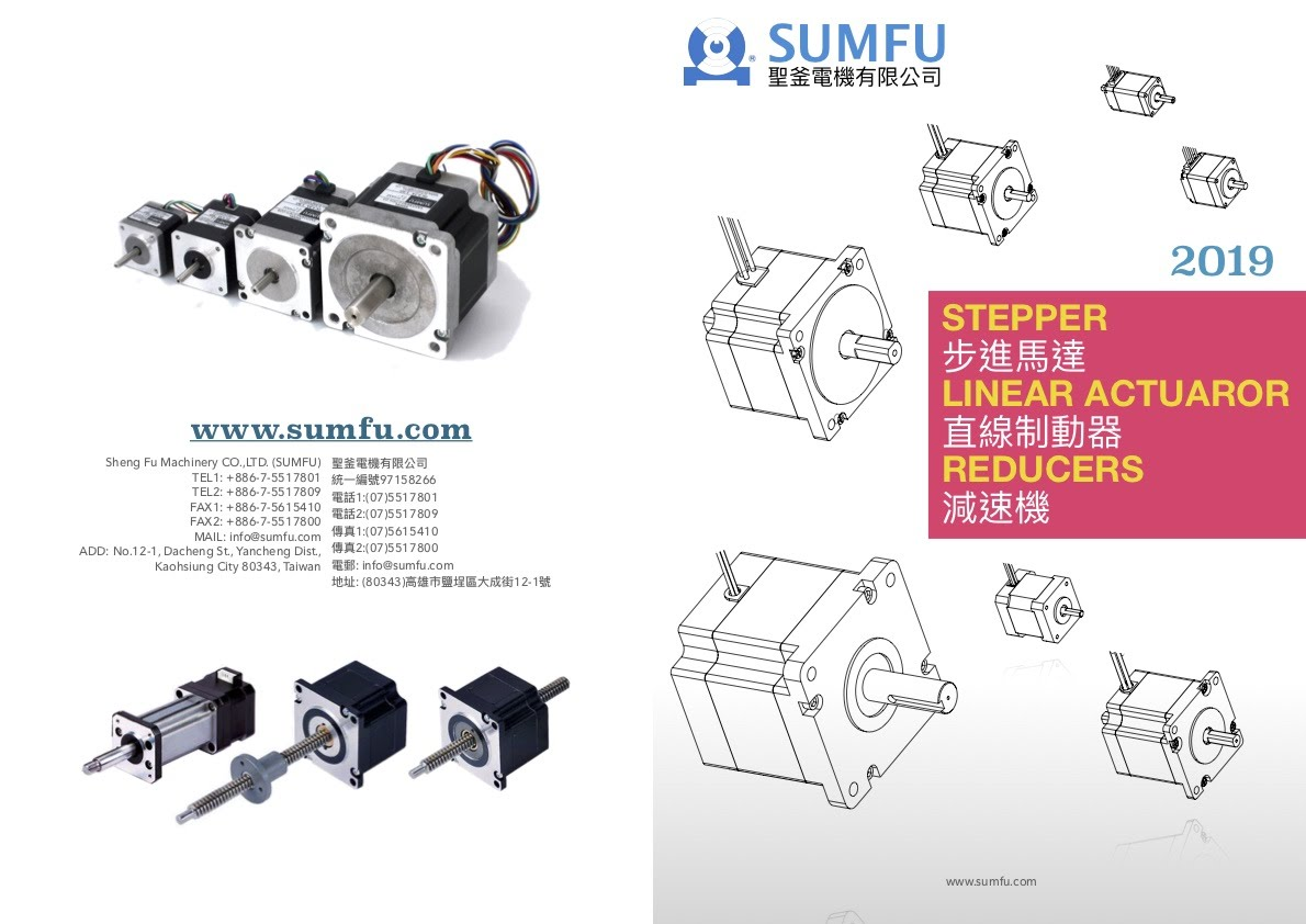 http://www.sumfu.com/download/2019_STEPPER_CATALOGUE.pdf